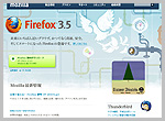 一般社団法人 Mozilla Japan
