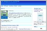 The blog of H.Fujimoto