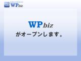 スライド「WPbizがオープンします」