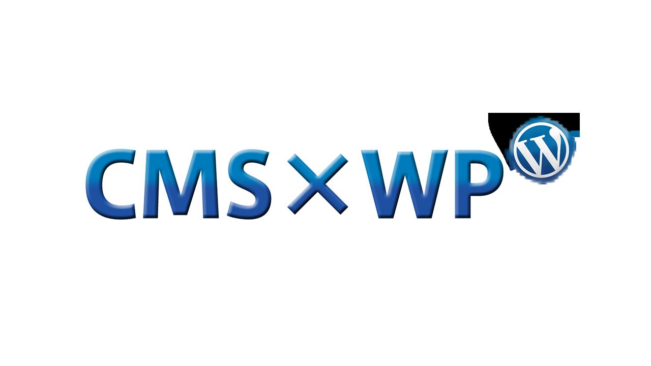 CMS×WP