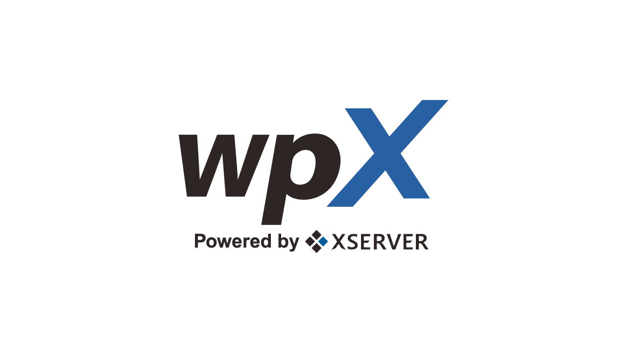 wpX powered by XSERVER