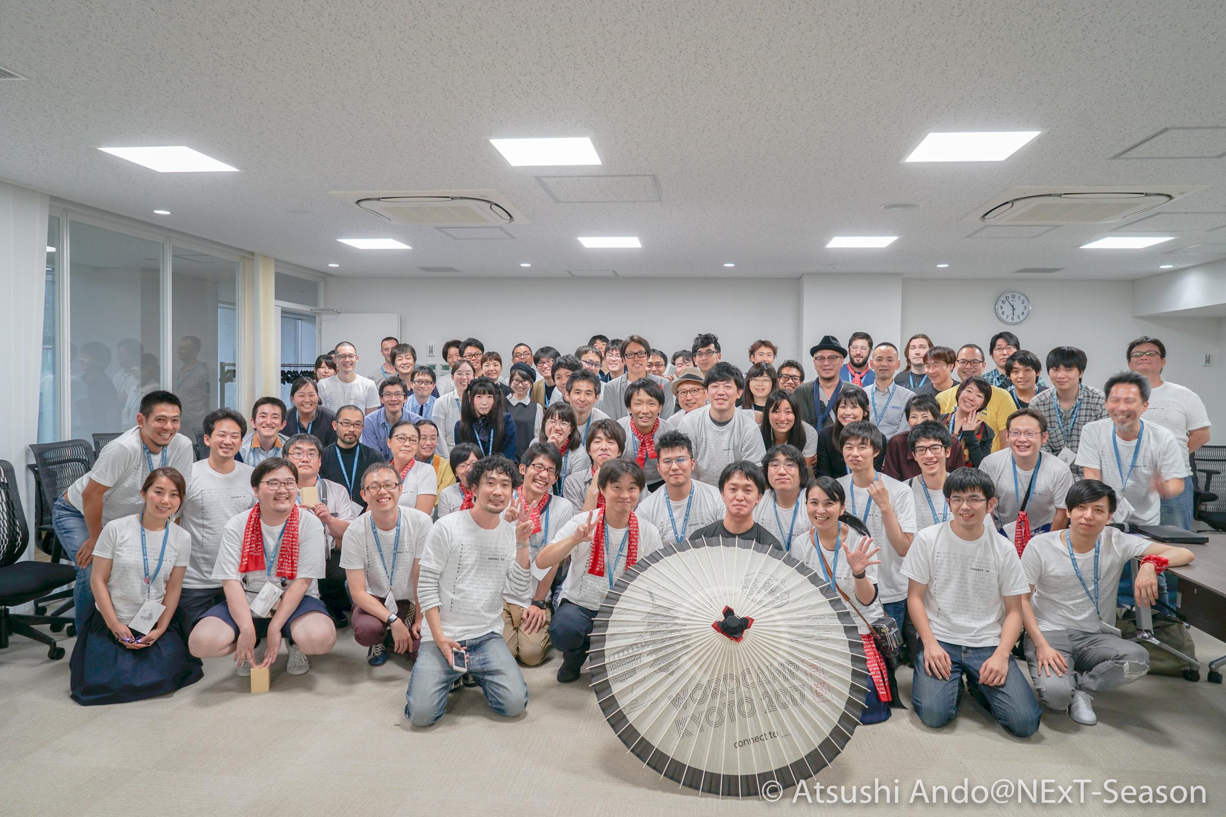 WordCamp Kyoto コントリビューターデイ ALL